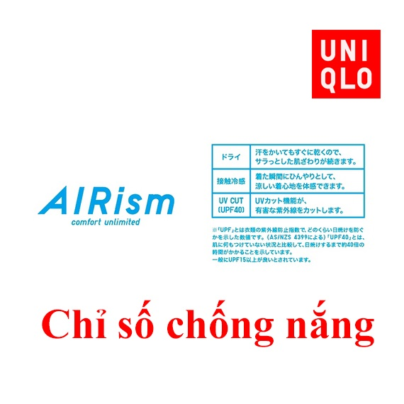 Chỉ số chống nắng áo chống nắng Uniqlo Nhật