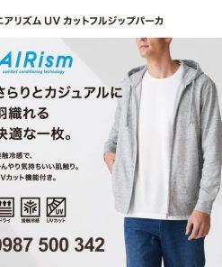 Áo chống nắng nam 2020 Uniqlo Nhật - 422986