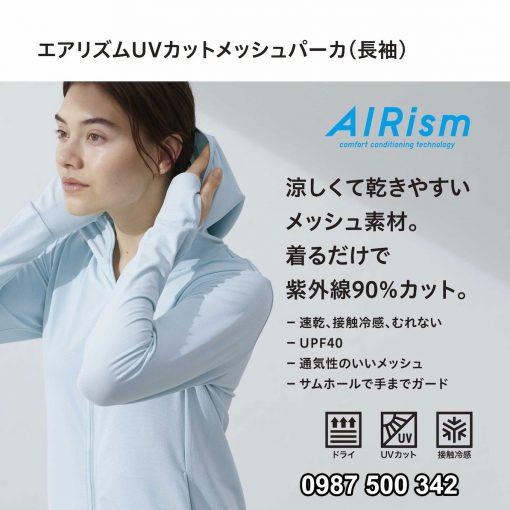 Áo chống nắng nữ AIRism hoodie chống UV vải mắt lưới mẫu mới 2021 433703